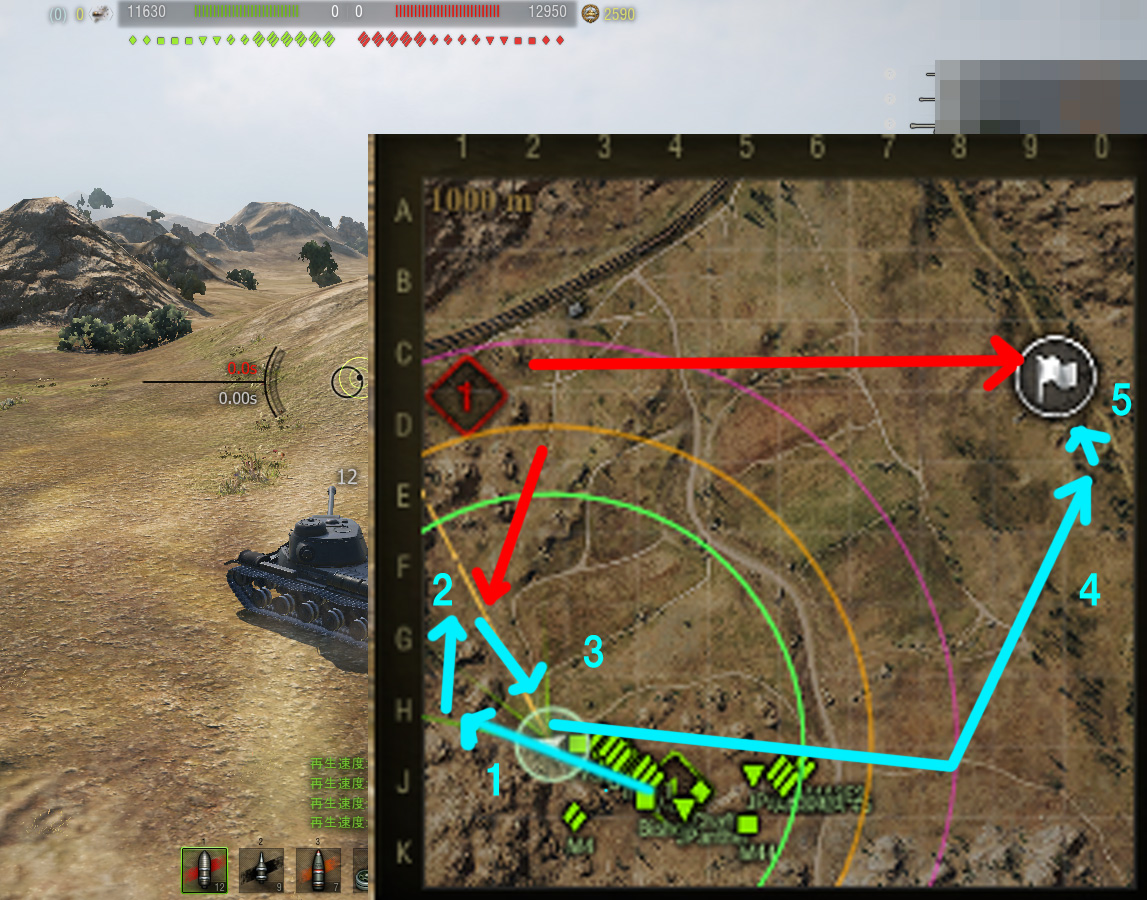 World of Tanks_1131