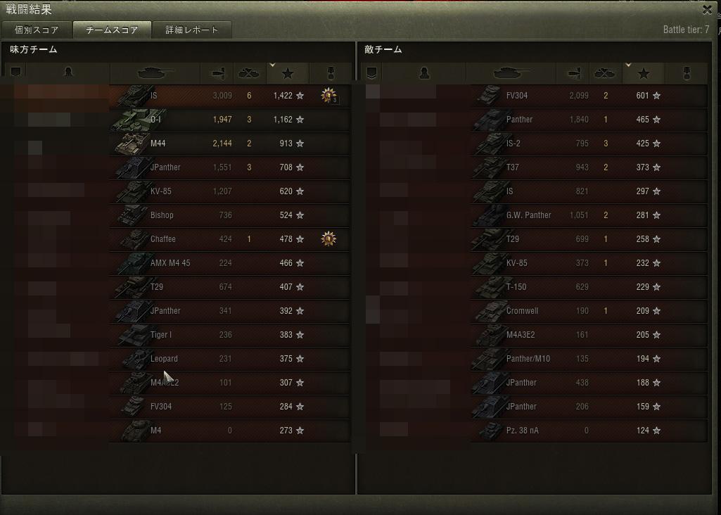 World of Tanks_1133