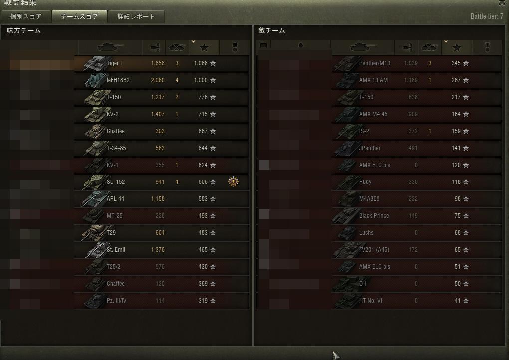 World of Tanks_1138