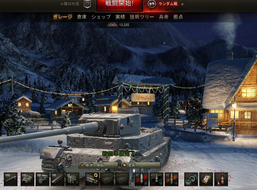 World of Tanks_1141