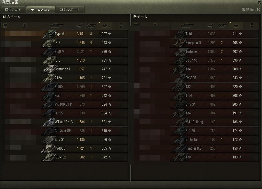 World of Tanks_1527