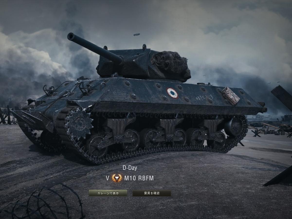 World of Tanks_1864