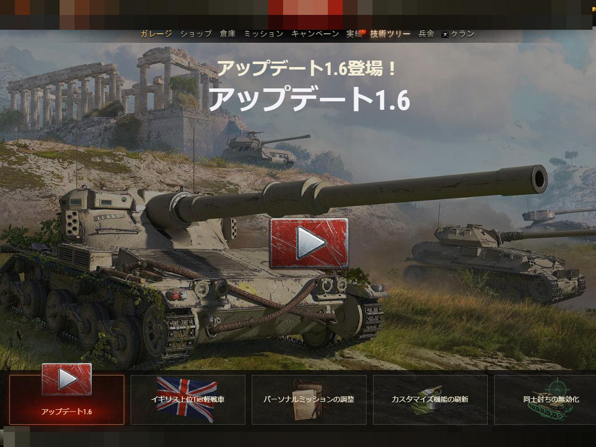 World of Tanks_1874