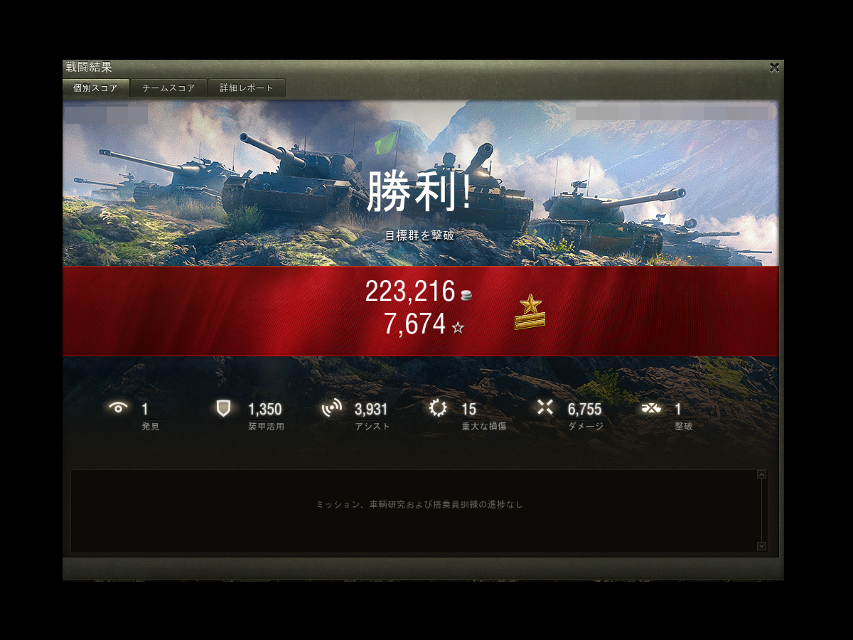 World of Tanks_1880