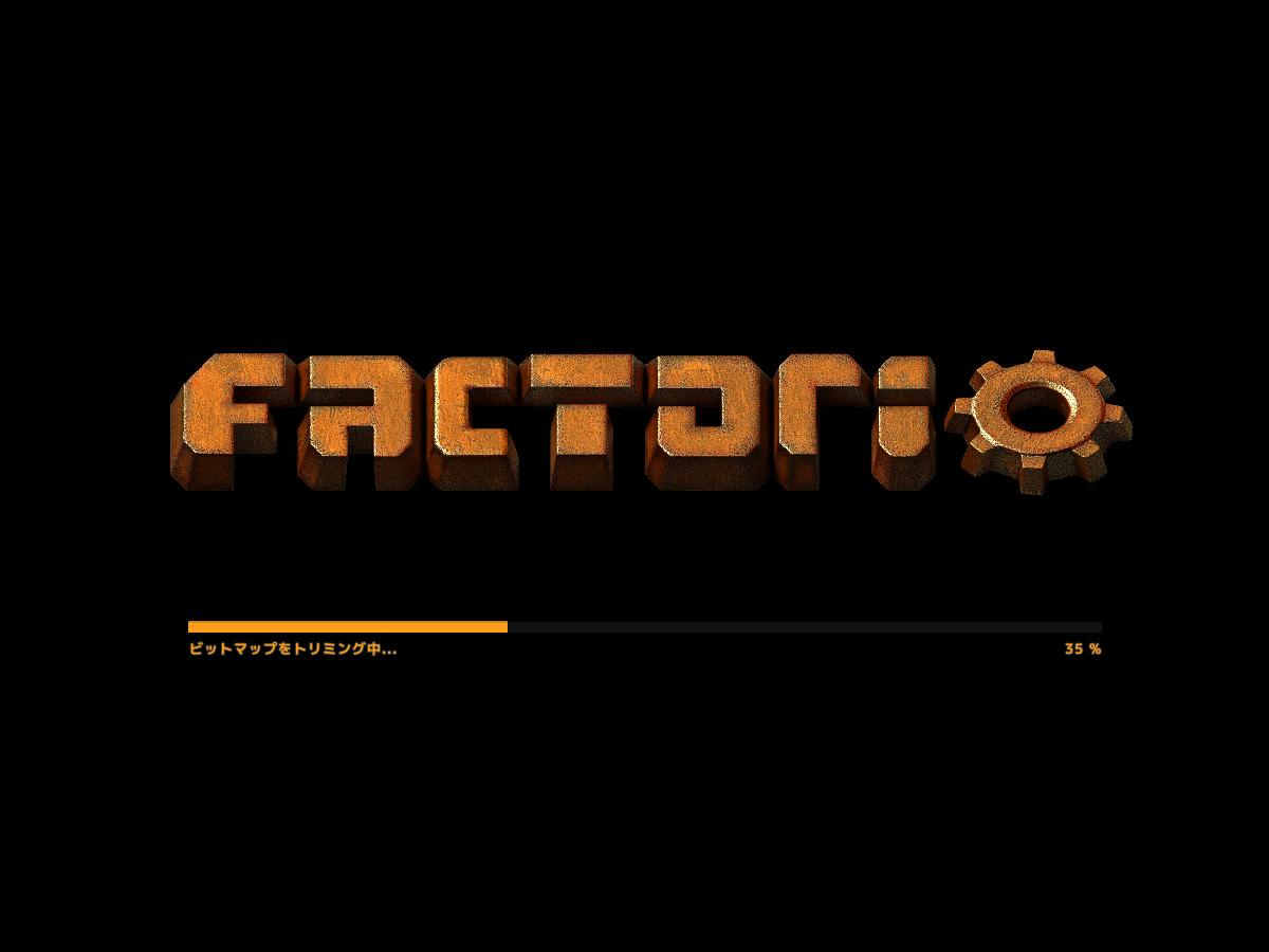 factorioプレイ記-0000