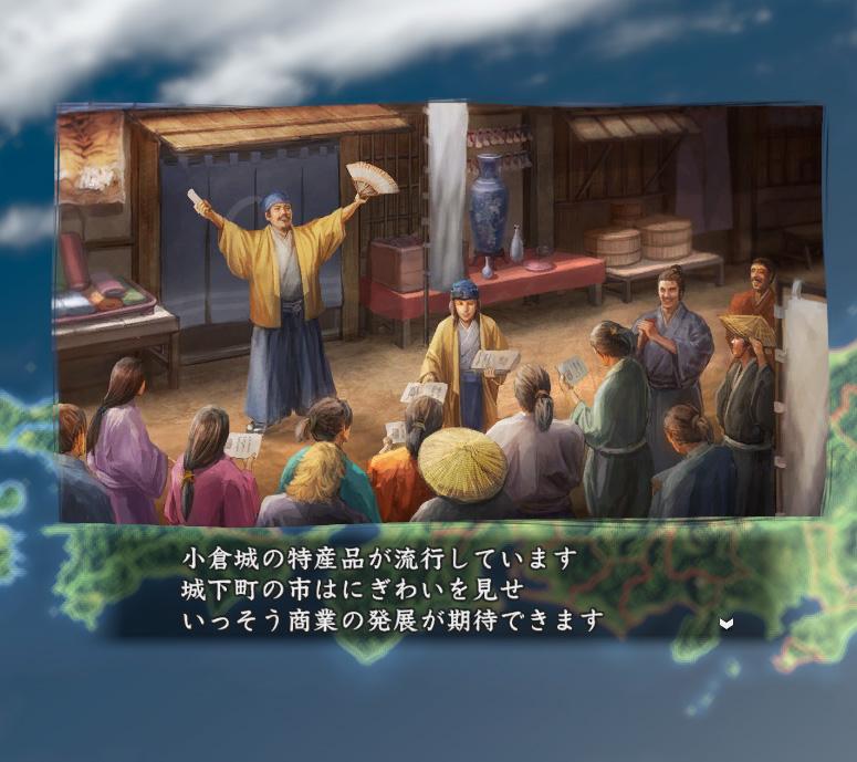 信長の野望創造PK-0996