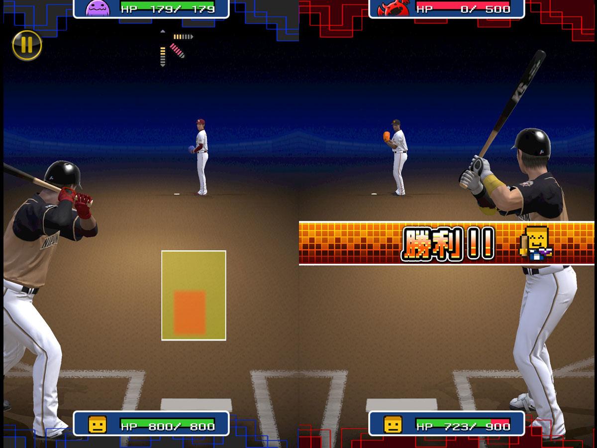 プロ野球スピリッツAプレイ記-0096