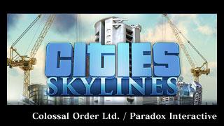 Cities: Skylines(シティーズスカイライン) プレイ記録